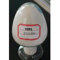 China Rubber accelerator NS(TBBS) on sale