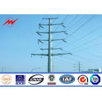 Quality 80 Ft Electric Transmission Pole Metal Utility Poles Hot Dip Galvanized Finished for sale