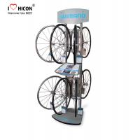 China Enrich Client Involvement Metal Display Rack Bicycle Accessories Retail Display Floor Stand on sale