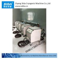 China Sida Kbqx-30dg single hose standard dry ice blasting machine for industrial cleaning on sale