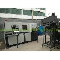 Quality Fully Automatic Plastic Bottle Blowing Machine With PLC Control for sale