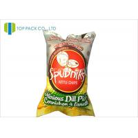 Best 140 Micron Food Grade Printed Laminated Pouches Back Sealing Inflatable Chips wholesale