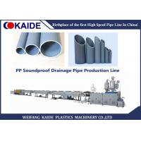 Quality 50-110mm PP Soundproof Drainage Pipe Making Machine / PP Drainage Pipe Production Line KAIDE for sale