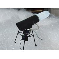 Buy Powerful Special Effect Equipment , Spray Foam Machine For Party 1200w at wholesale prices
