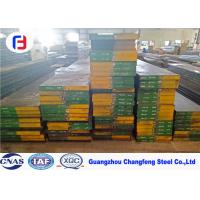 Buy cheap SKD11/1.2379 Hot Rolled Tool Steel Flat bar with full sizes for measuring tools from wholesalers