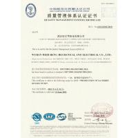Wuhan Meir Heng Mechanical And Electrical Co., Ltd. Certifications