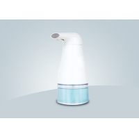 Buy cheap 500ML Automatic Motion Sensor Touchless Dish Soap Dispenser from wholesalers