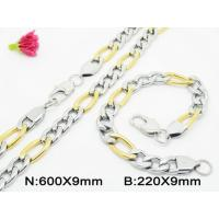 Best 9mm 3 Match 1 Ring Golden Stainless Steel Chains 60cm Necklace With 22cm Bracelet wholesale