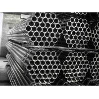 Quality Cold Drawn Seamless Alloy Steel Tube for sale