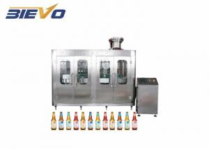 Quality 5 Degree 200ml 2000bph Carbonated Water Making Machine for sale