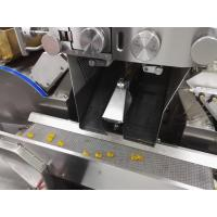 Best 12 inch Paintball Encapsulation Machine for Making Pharmaceutical Softgel / Capsules wholesale