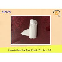 China 36ltrs HDPE Plastic Garbage Bags Household Using , Diposable Trash Bag For Office on sale