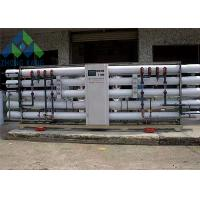 Quality Commercial Two Passes Portable Water Desalination Unit 0.8-1.6 Mpa Working Pressure for sale