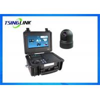 China Portable Wireless 4G Small Mobile PTZ Camera Emergency Command Suitcase on sale