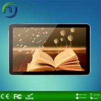 China 32 inch digital advertising player  1920x1080 resolution , digital signage displays on sale
