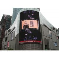 China 1/4 Scan Curved P10mm Full Color Outdoor Led Display With Wide Viewing Angle on sale