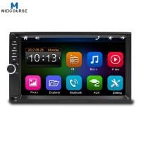 Quality Universal wholesalecar mp5 player 2 din stereo car with fm modulato/blutooth for sale