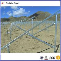 Quality Building Materials Steel Channels Steel C Profile Purlins price for sale