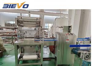 Quality Cans PVC Label Tube BW-6030 Shrink Packing Machine for sale