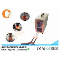 Quality High Frequency Electromagnetic Induction Heater Heating Machine For Sale for sale