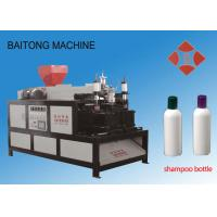 Best Extrusion Blow Molding Machine for Water Bottles / Making Chemical Drums / Plastic Pallets wholesale