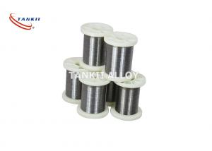Quality Nicr70/30 Nickel Chromium Wire For Tubular Heaters Bright Surface for sale