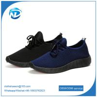 Buy cheap new design shoesWholesale man shoes cloth shoes men running shoes for men from wholesalers