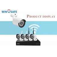 Quality Motion Detection 960P Wireless IP Camera System 4CH Wifi NVR Kit With 2Pcs Antenna for sale