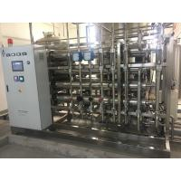 Buy cheap Medical Distilled Water Making Machine Fda / Gmp / Cgmp For Hospital from wholesalers