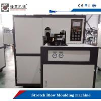 China Injection Stretch Blow Molding Machine Theoretical Output 1400-1800 pcs/hr on sale
