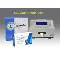 Quality Lightweight and compact Gray H.pylori C14 Urea Breath Test safe Near patient testing for sale