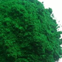 China Cr2O3 Chromium Oxide Green Paint Pigments Chemistry For Paint And Grinding Materials on sale