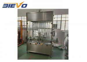 Quality 15ml XGZ 590x580x1580mm Toilet Cleaner Filling Machine for sale