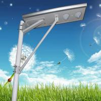 China 60w solar street lighting system led/integrated solar street light on sale