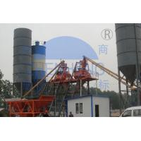 China HZS75 75 M3/H Concrete Batching And Mixing Plant With PLD2400 Baching Machinery for sale