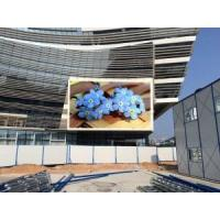 China Video P8 SMD Ooutdoor Advertising Led Display Building Billboard Epistar Chip HD on sale
