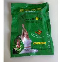 Quality Meizitang slimming capsule diet pills 6-11 USD at oursbeauty for sale