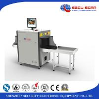 Quality AT5030C Baggage Screening Equipment , small size xray baggage scanner for Factory for sale