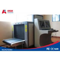Quality 80 ° Spread Angle X Ray Baggage Scanner For Transportation System ZAD-X10080 for sale