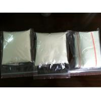 Quality Stock in CA USA Body Building 99% purity SARMs Cardarine/ GW-501516 CAS 317318-70-0 for sale