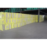 China Eco Friendly Building Insulation Materials Rockwool Fireproof Insulation Material on sale