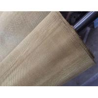 Quality Square Opening Wire Mesh for sale