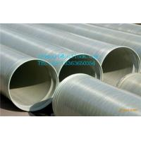 Quality ASTMD design ,grp pipe manufacture for sale