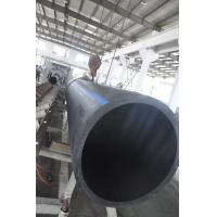 Quality High-density of polyethylene (PE) PIPE with Pressure Level PN 1.6 Mpa,PN 1.25 Mpa for sale