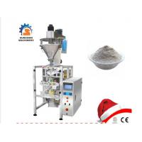 Quality Automatic Vffs Barley Flour Packaging Machine With PLC Control for sale