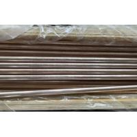 China Copper Tube ASME SB111 O61 C70600 seamless tube 19.05X1.65X1330MM  Used for Boiler Heat Exchanger Air condenser on sale
