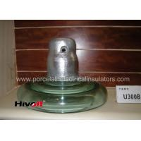 Quality Professional Suspension Toughened Glass Insulator OEM / ODM Available for sale