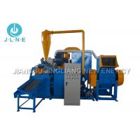 China 300kg Copper Wire Recycling Machine / Electric Waste Copper Wire Granulator on sale