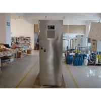 Buy cheap Restaurants Commercial Water Ionizer / ionized water purifier from wholesalers