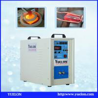 China high frequency induction heat treatment machine IGBT technology annealing machine on sale